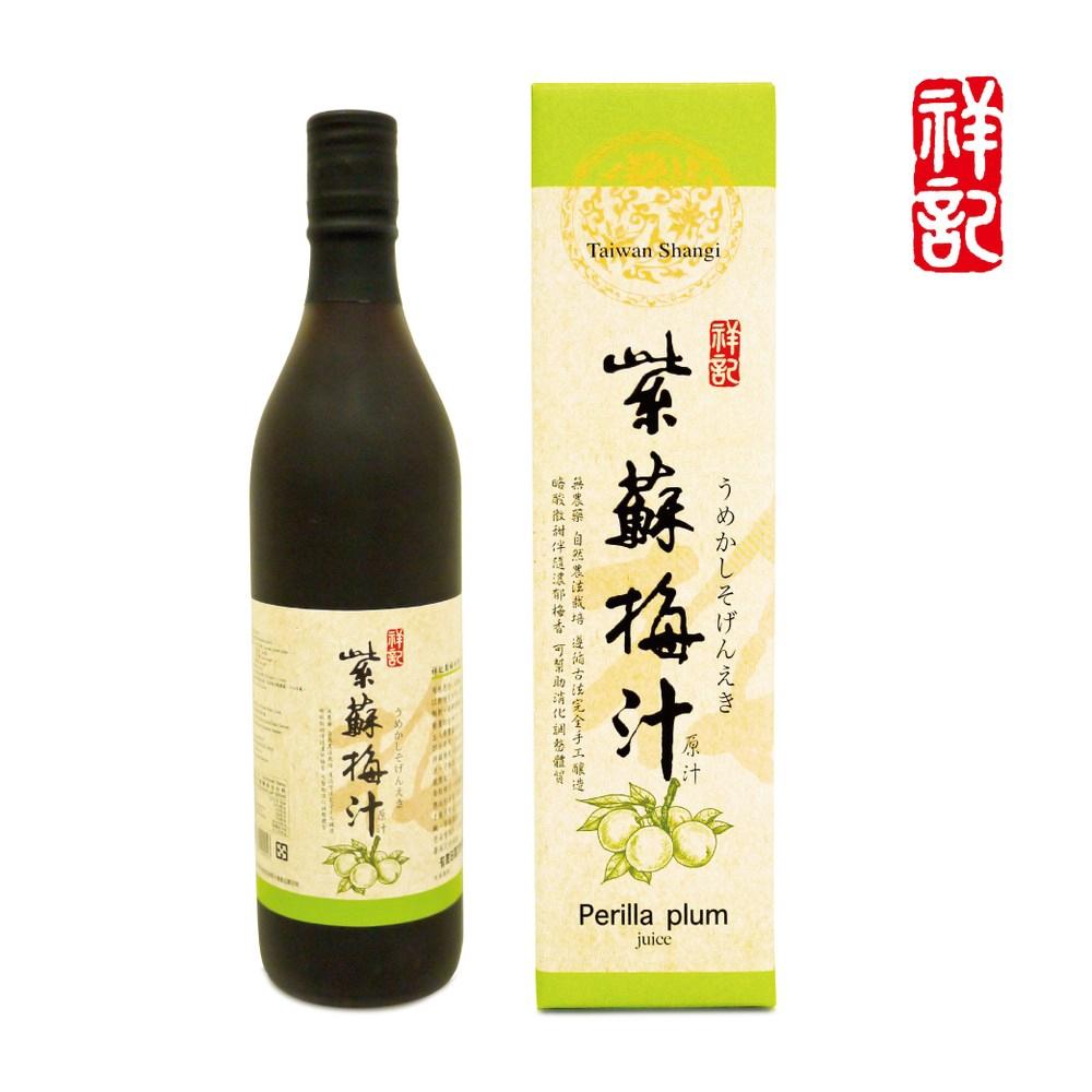 祥記系列 - 紫蘇梅汁 600cc