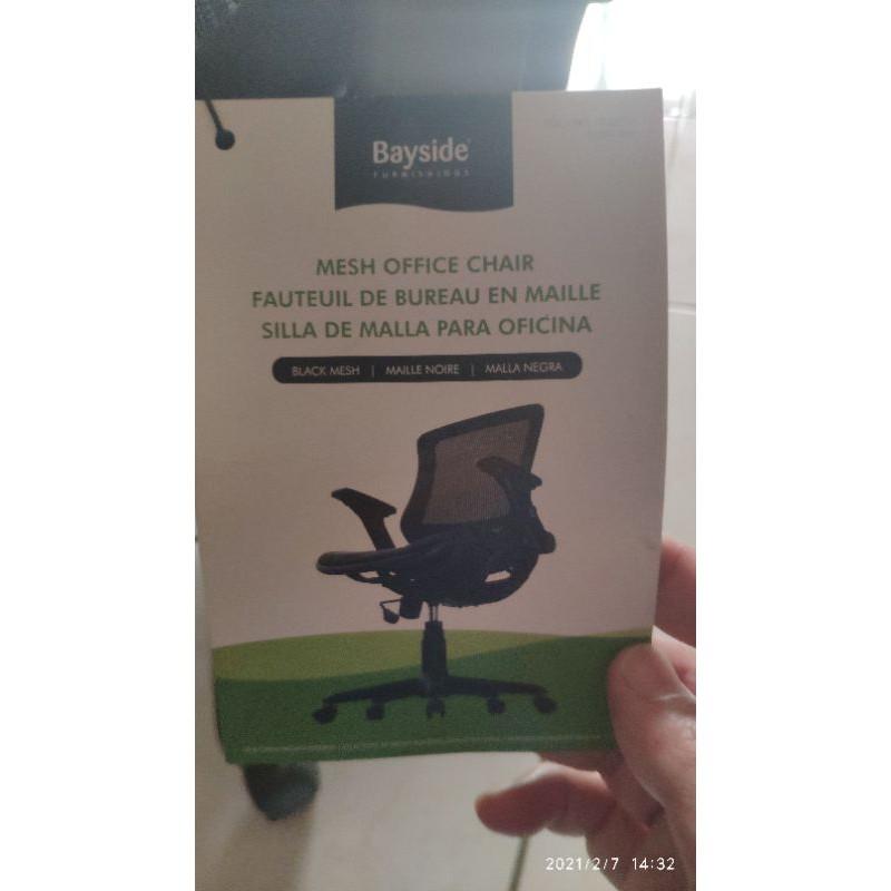 Costco bayside mesh office chair辦公椅,限台中市自取