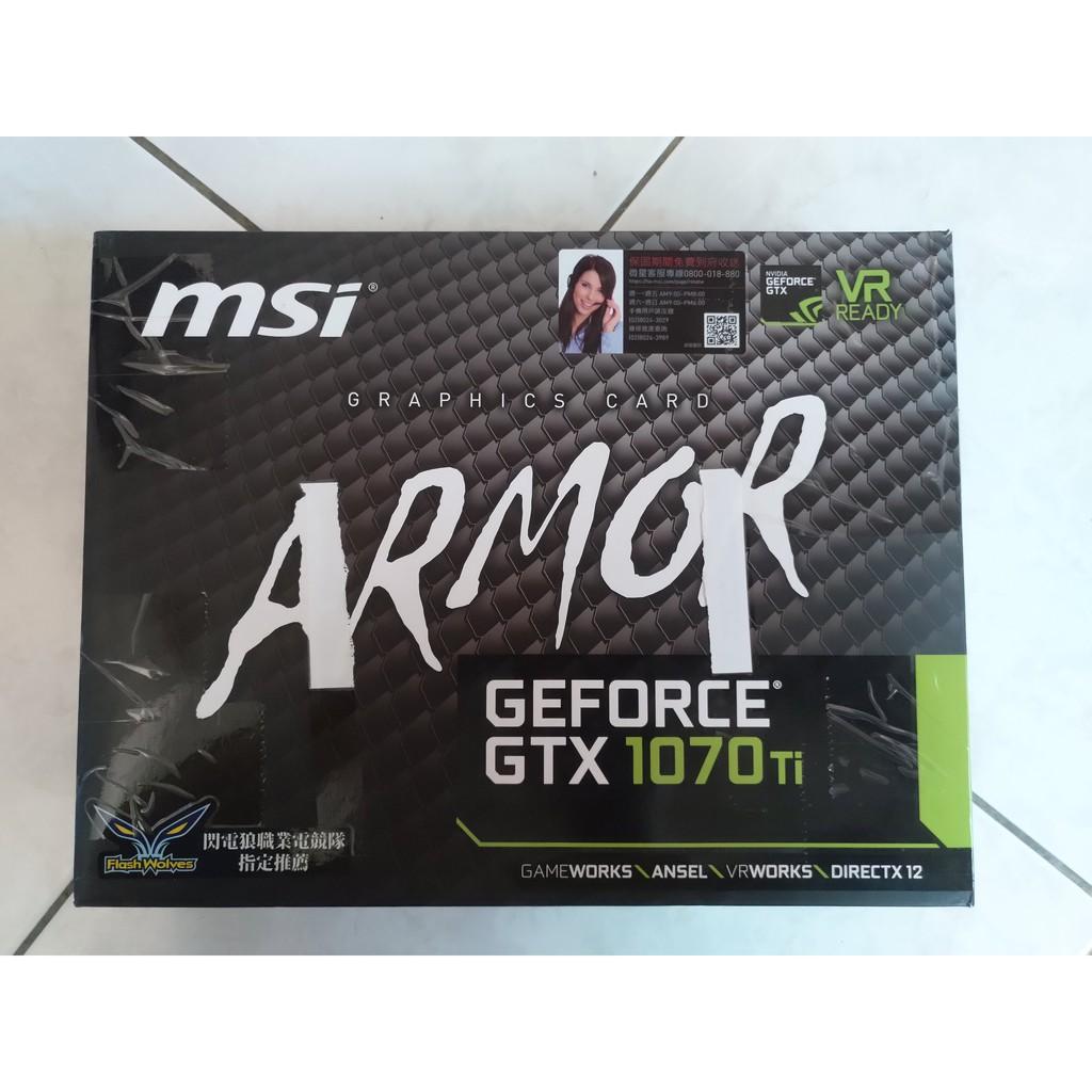 二手顯卡 MSI GTX 1070Ti ARMOR 8G