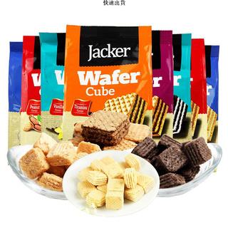 (快速出貨)馬來西亞進口食品Jacke杰克方形威化餅干 熱賣休閑零食批發100g 桃園市