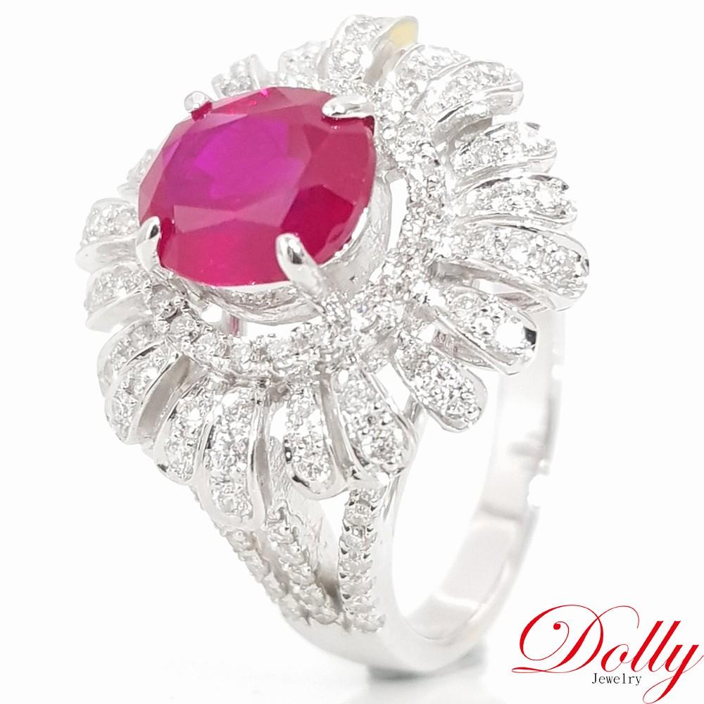 Dolly 緬甸 鴿血紅寶石2克拉 18K金鑽石戒指(2克拉鴿血紅)