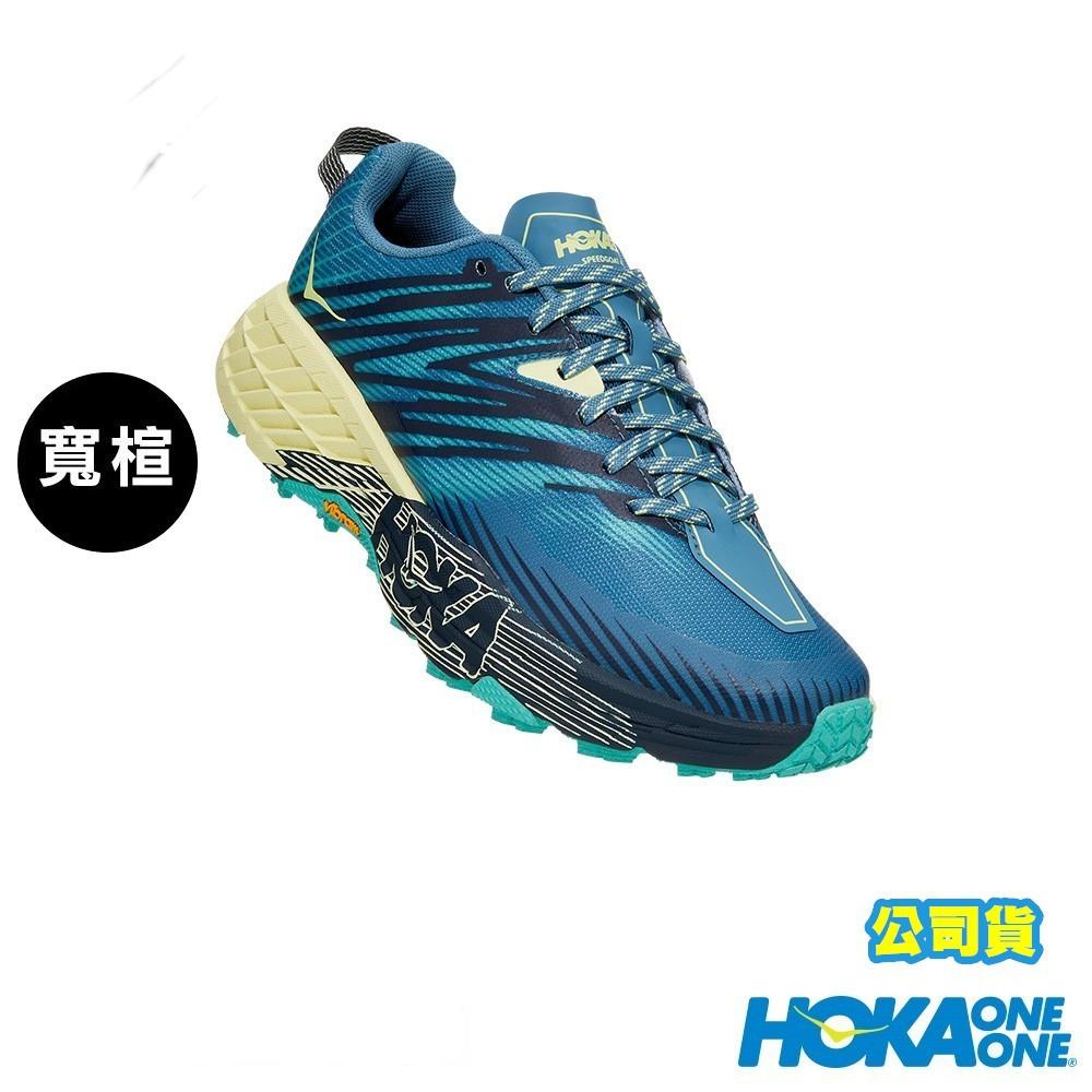 【HOKA ONE ONE】 Speedgoat 4 女款超馬緩震野跑鞋 霧藍綠HO1106529PBLG