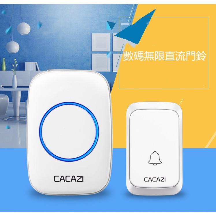 《CACAZI直流無線家用門鈴遠距離救護鈴》