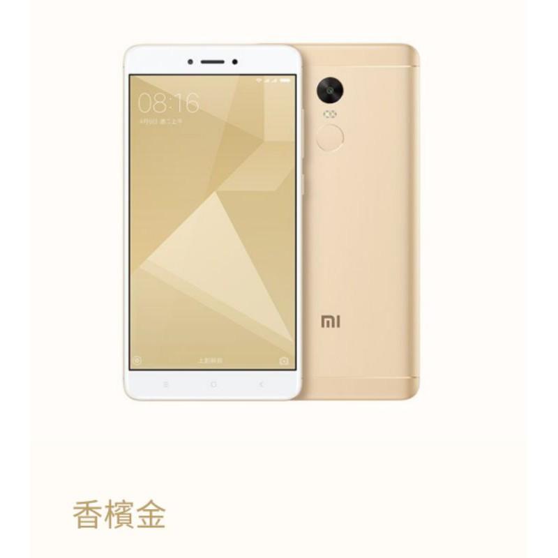 二手 9成新 少用 台灣小米 紅米Note 4X 4G/64G  金色 台灣公司貨 板橋 可面交 請看關於我 加贈保護套
