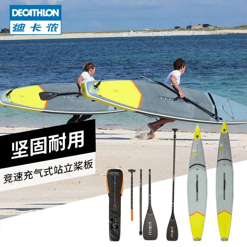 新品上新~代購迪卡儂ITIWIT站立式槳板SUP競速板充氣板劃水板趴板劃碳槳衝浪OVR