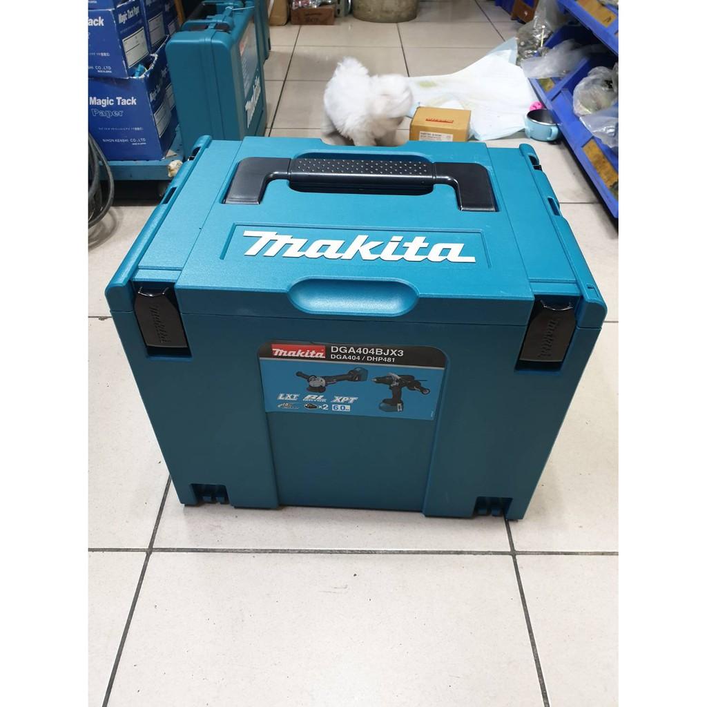 比爾牧田MAKITA系統工具箱4號箱 可裝DTD171 DHP481 DGA404 DHR182 821552-6