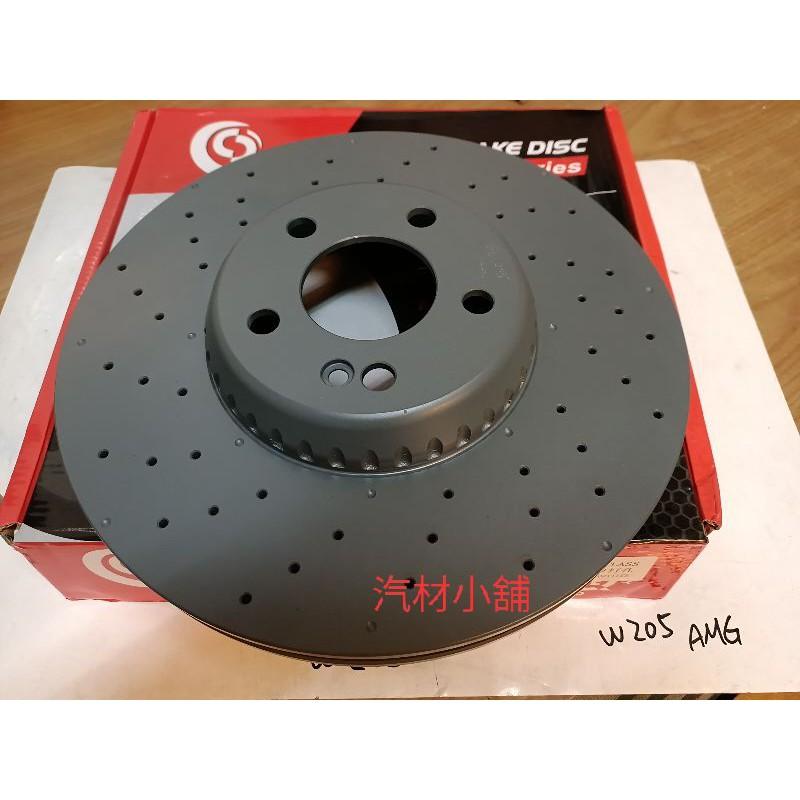 汽材小舖 新品 改良件 W205 C250 C300 E300 W213 煞車盤 碟盤 改良不抖動