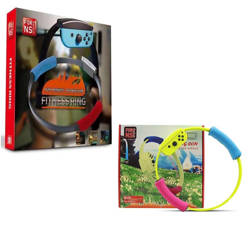 Switch配件NS 單健身環+腿部固定帶 無遊戲 健身環大冒險專用環 【魔力電玩】