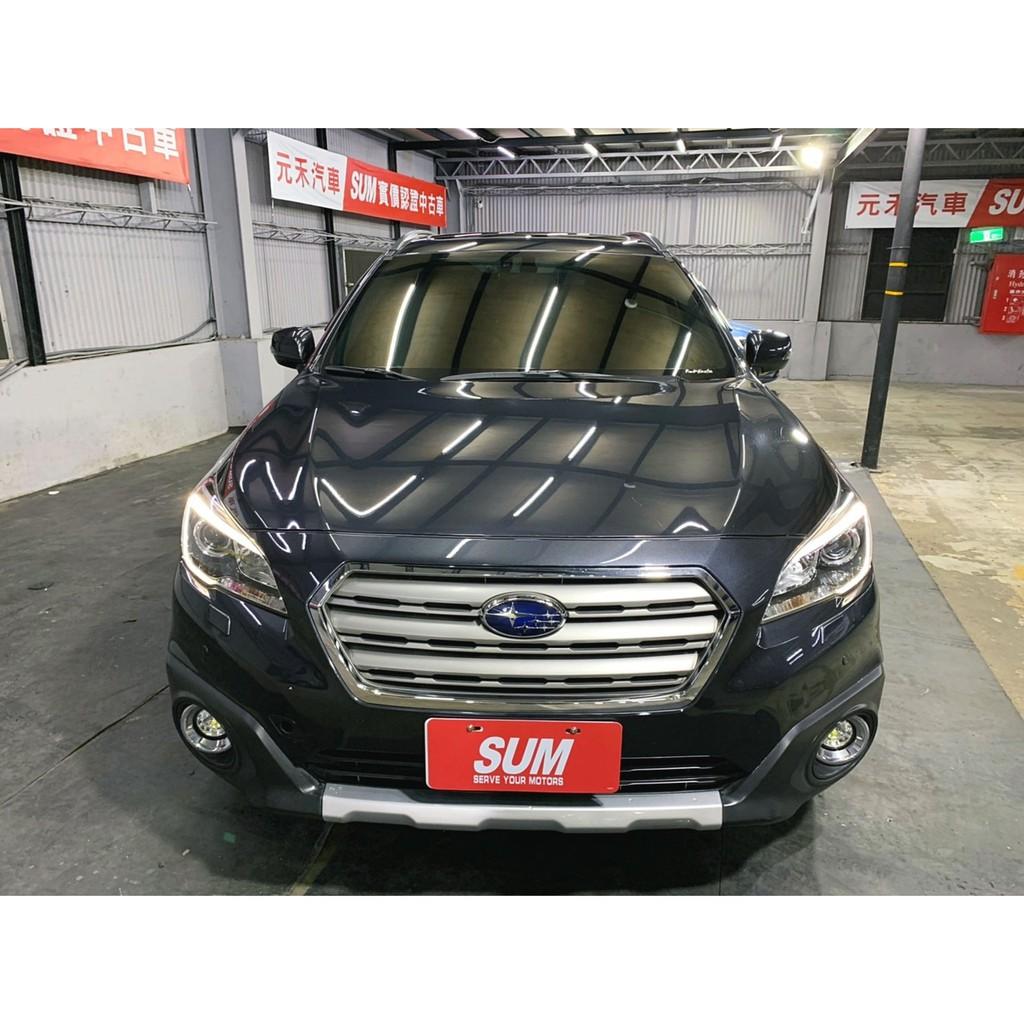 正2016年 Subaru Outback 2.5 i-S 頂級版超貸 找錢 實車實價 全額貸 一手車 女用車 非自售
