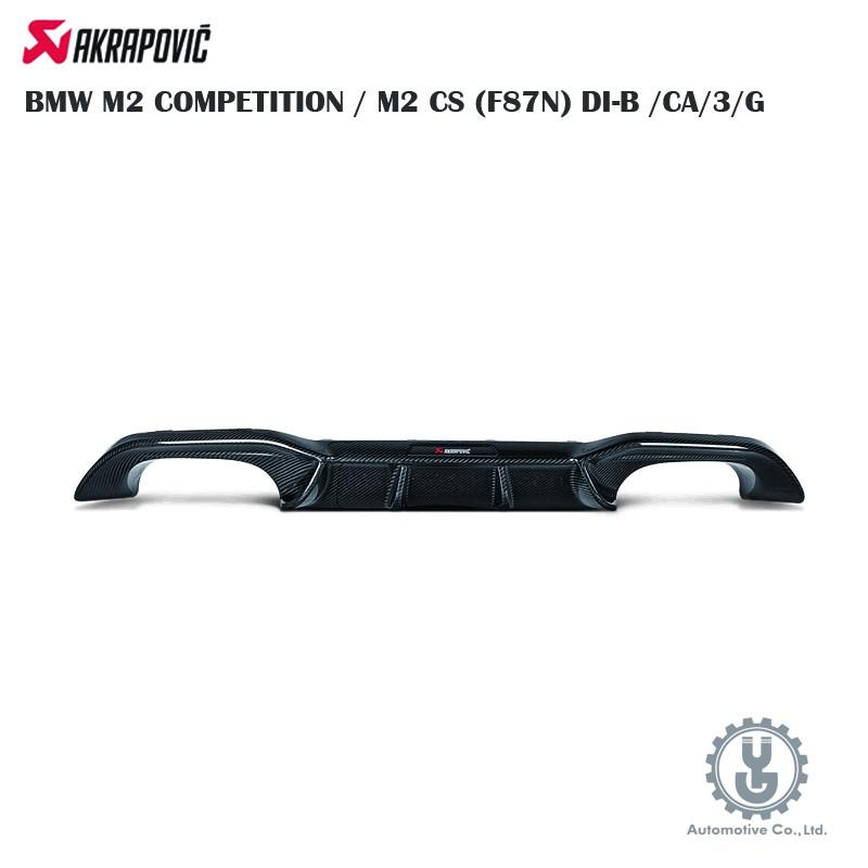 蠍子 BMW M2 COMPETITION / M2 CS (F87N) DI-B /CA/3/G擴散器高光澤度【YG】