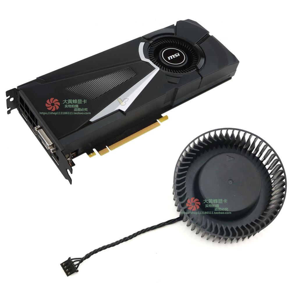 MSI微星GTX1070 1070ti 1080 1080ti渦輪顯卡風扇PLB0625B12HH
