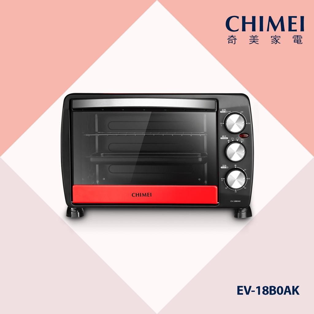 奇美CHIMEI EV-18B0AK 18升 基本型電烤箱 歡迎議價