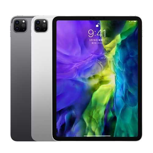 Apple iPad Pro 11吋 Wi-Fi 128GB 平板電腦 _ 台灣公司貨 (2020)