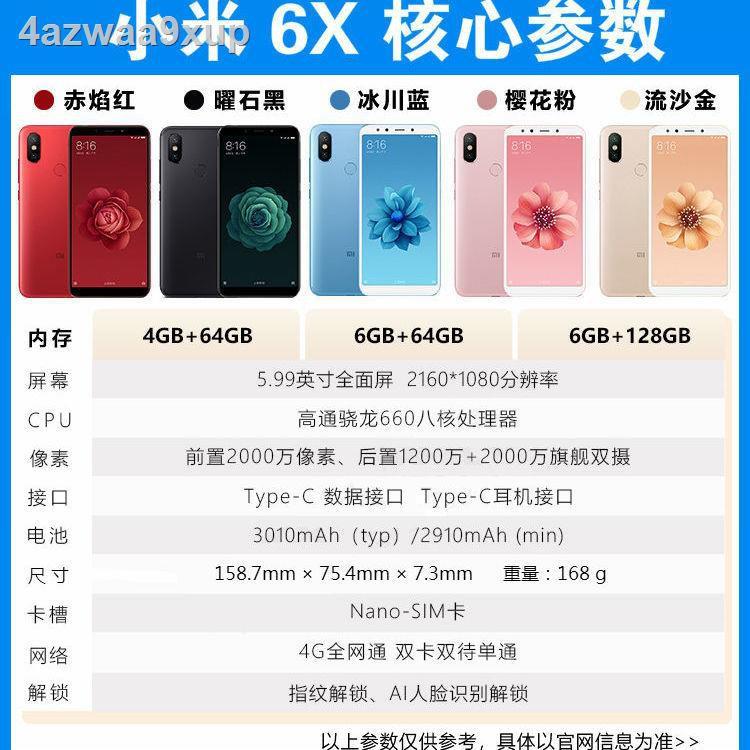 ┅二手Xiaomi/小米6X 紅米6Pro全網通安卓智能學生低價正品手機
