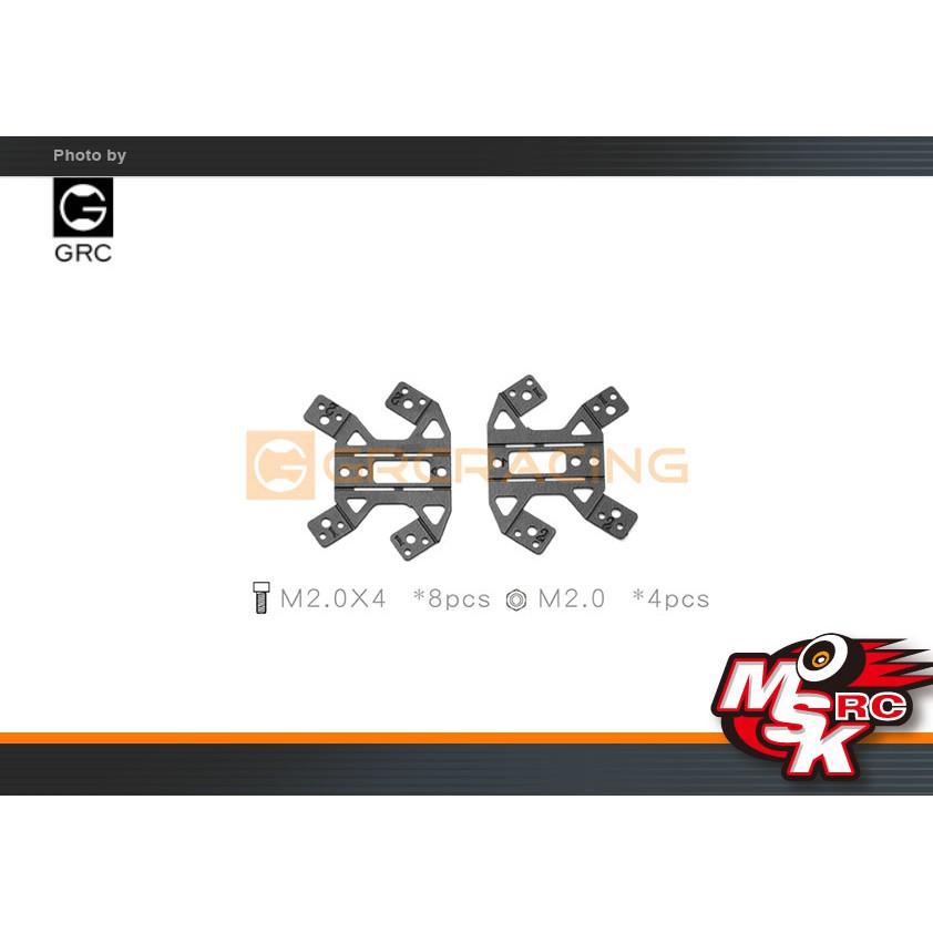 ~MSK RC~ GRC改裝 1/10前檔双頭射燈支架 ,TRX4 SCX10三代 G63(G157DS)