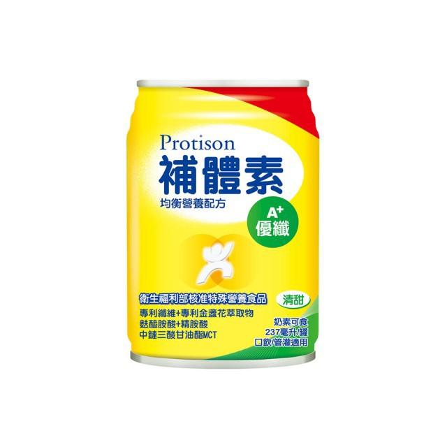 補體素 優纖A+ 清甜 (箱) 237mlX24罐 (均衡營養配方)