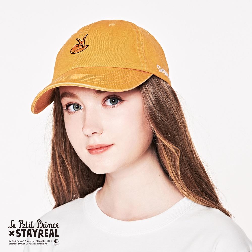 STAYREAL x Le Petit Prince 小狐狸老帽