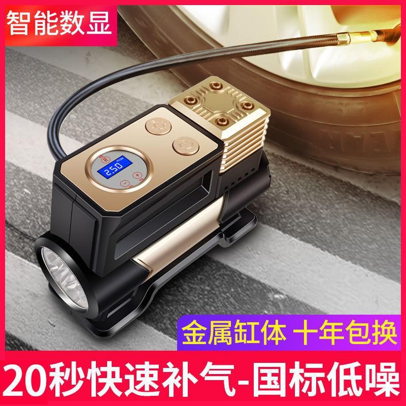 (廠家出售)車載充氣泵小轎車多功能便攜式汽車電動車輪胎12v車用打氣筒氣泵