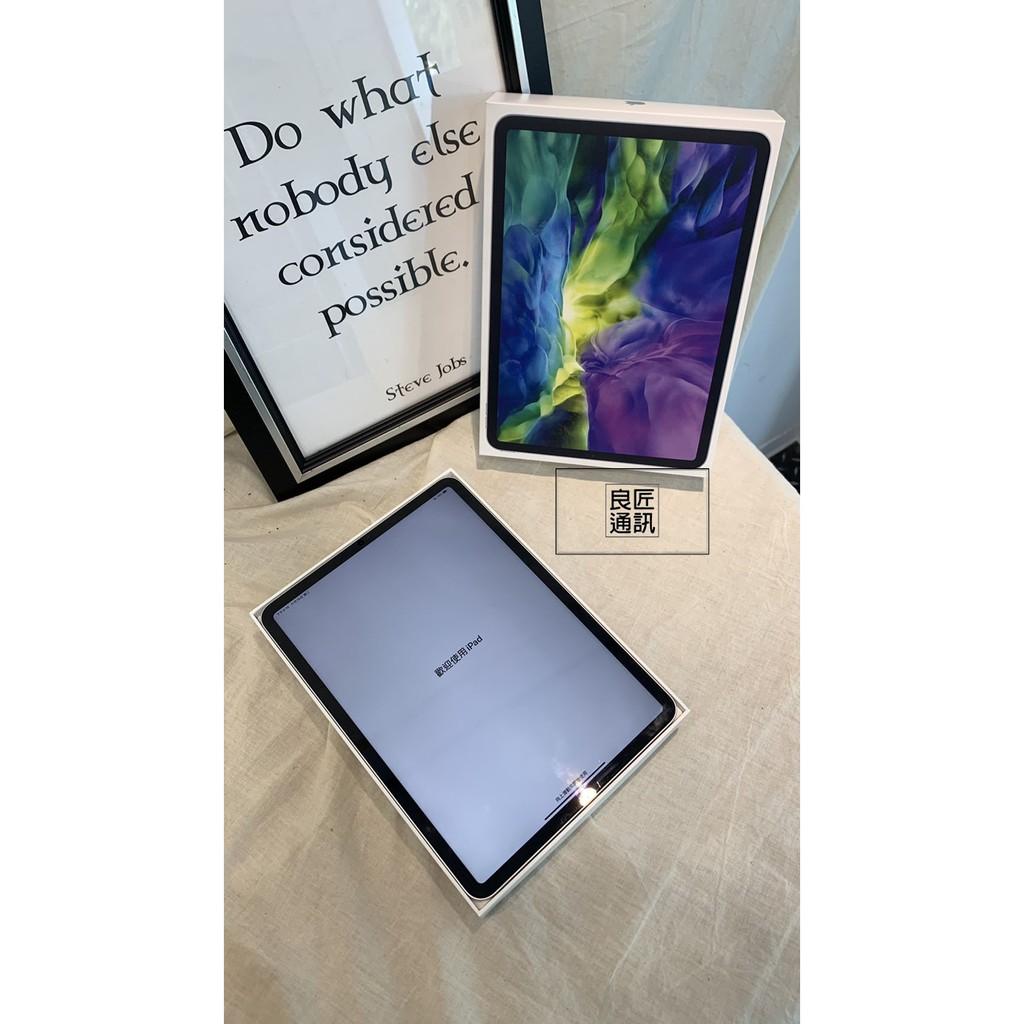 《良匠通訊》 iPad Pro 11吋 2代 Wi-Fi 128G 銀 (二手.保固2021/5.林森)