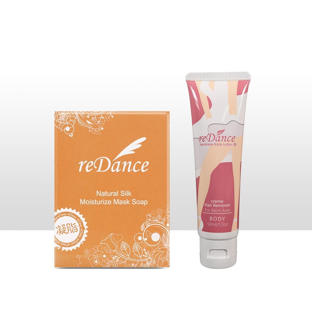 【瑞丹絲re'Dance】蠶絲保濕面膜皂 + 私密專用毛髮光溜溜淨白霜