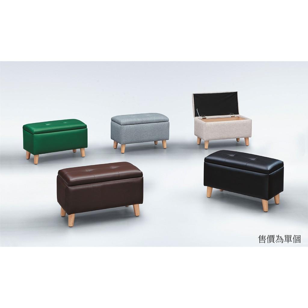 【62cm多顏色皮收納椅-K43-265】 單人座 L型沙發 貓抓皮 布沙發 沙發床 沙發椅 【金滿屋】