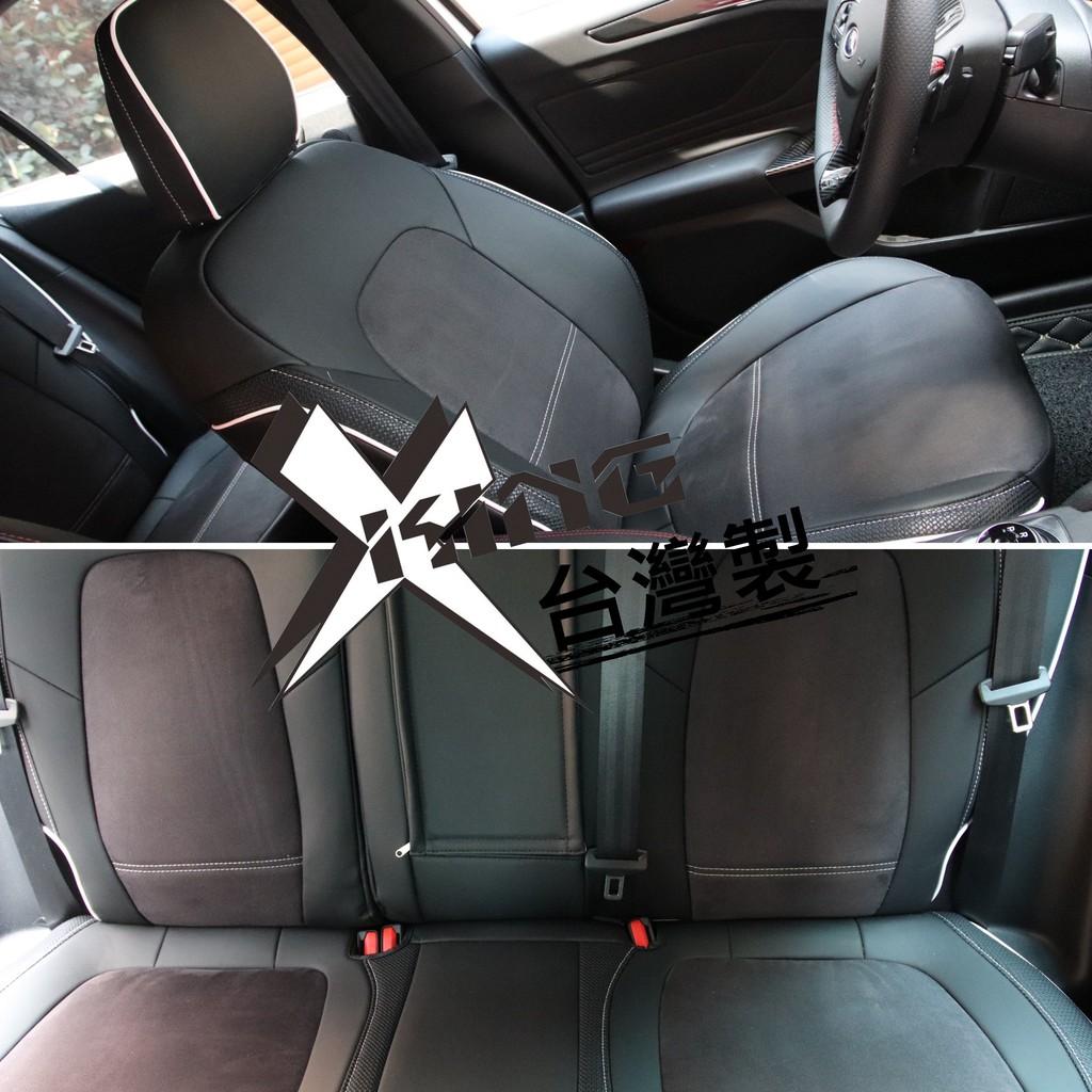 【數碼5D車配職人】數碼王椅套--麂皮編織全包款 Focus椅套 Kuga椅套 Fiesta椅套 EcoSport椅套