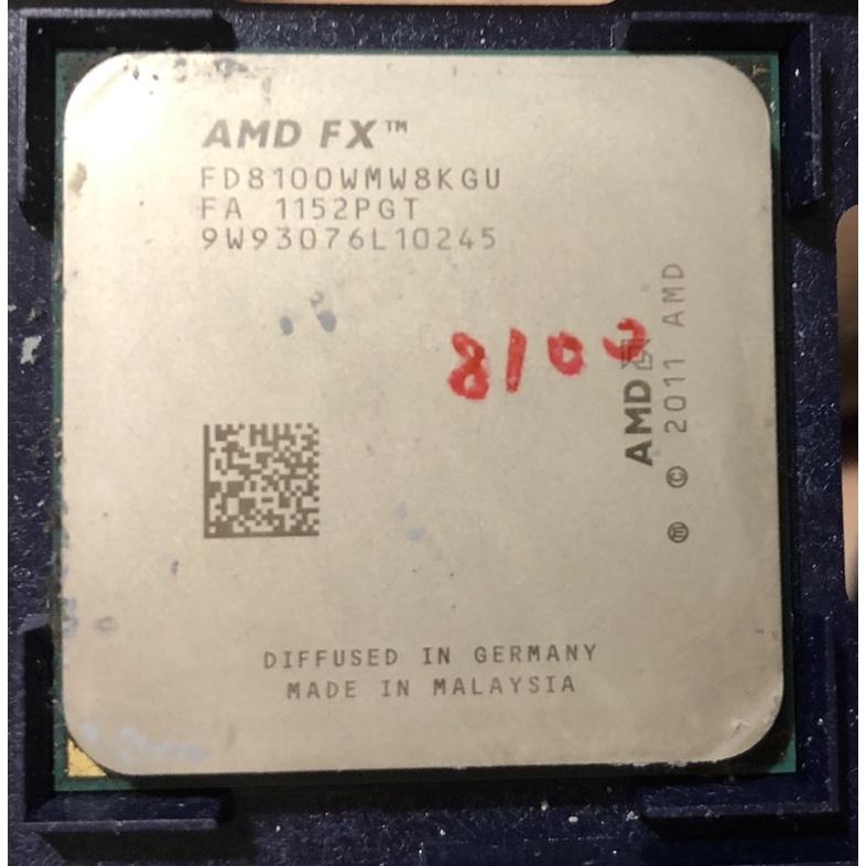 AMD FX 八核心處理器 am3+ 推土機系列 fx8100 fx8300 fx8320 fx8350
