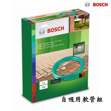現貨☆中日機械BOSCH 高壓 清洗機 自吸 用軟管組 EA110 AQT 33-11 UA125 F016800421
