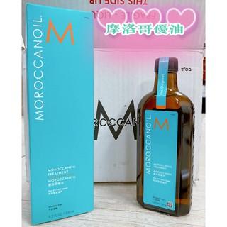 中文版 摩洛哥優油 Moroccanoil 摩洛哥堅果油 摩洛哥油 摩洛哥 以色列 護髮油 髮油 代理商 免沖洗 公司貨 新北市