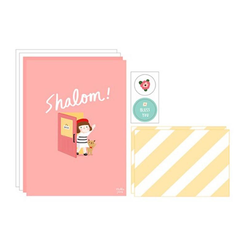 哈囉珍系列 插畫風信紙信封組(04.Shalom)