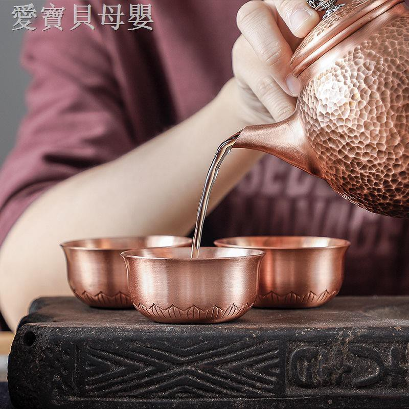 現貨速發◄♞純銅茶具配件小茶杯六個裝紫銅功夫茶道家用主人杯復古品茗杯茶盞
