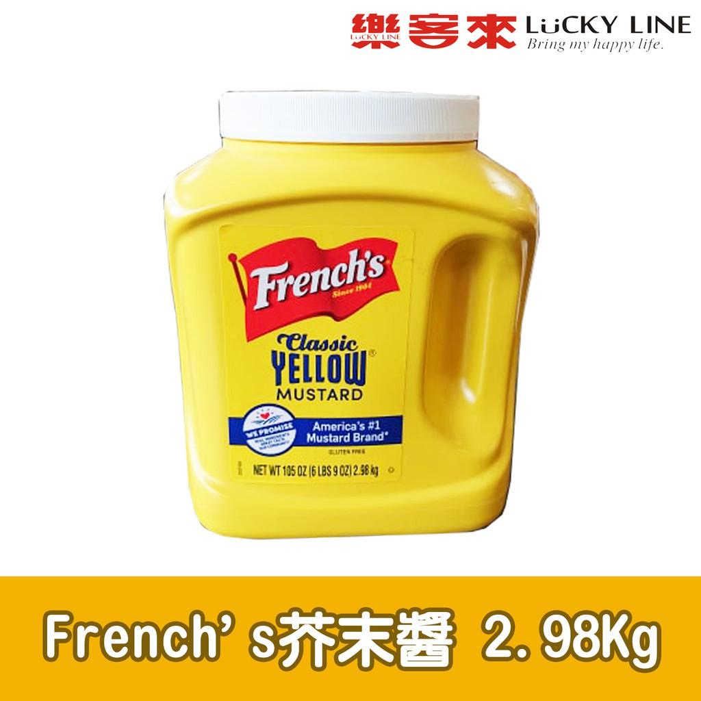 French's 芥末醬 3kg 【抹醬類】【樂客來】