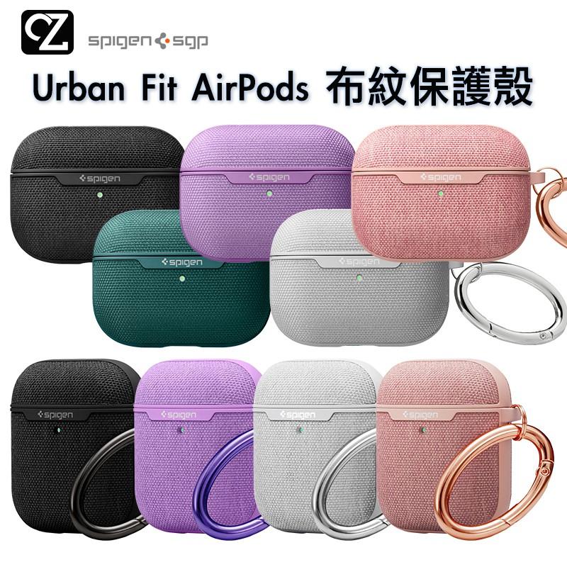 SGP Spigen Urban Fit AirPods Pro 2 1 布紋保護殼 防塵套 防摔套 apple耳機套