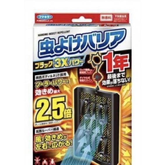 日本 366 最新款Fumakilla 2.5倍 防蚊掛片 ❌🦟