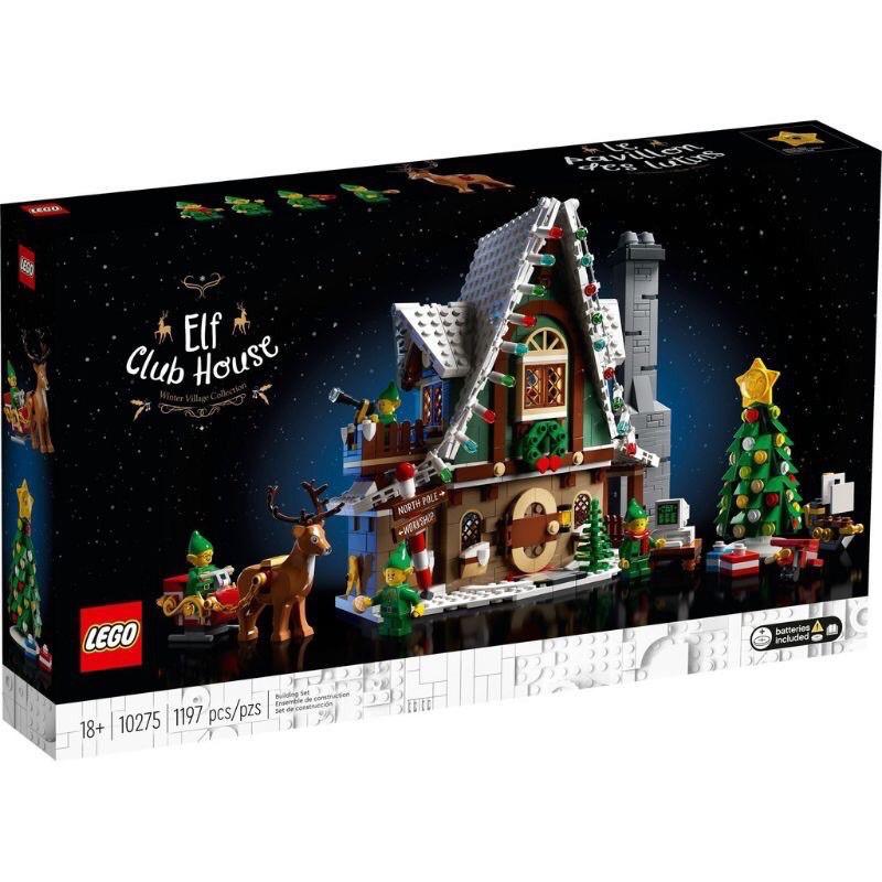 LEGO 樂高 10275 Elf Club House 全新未拆