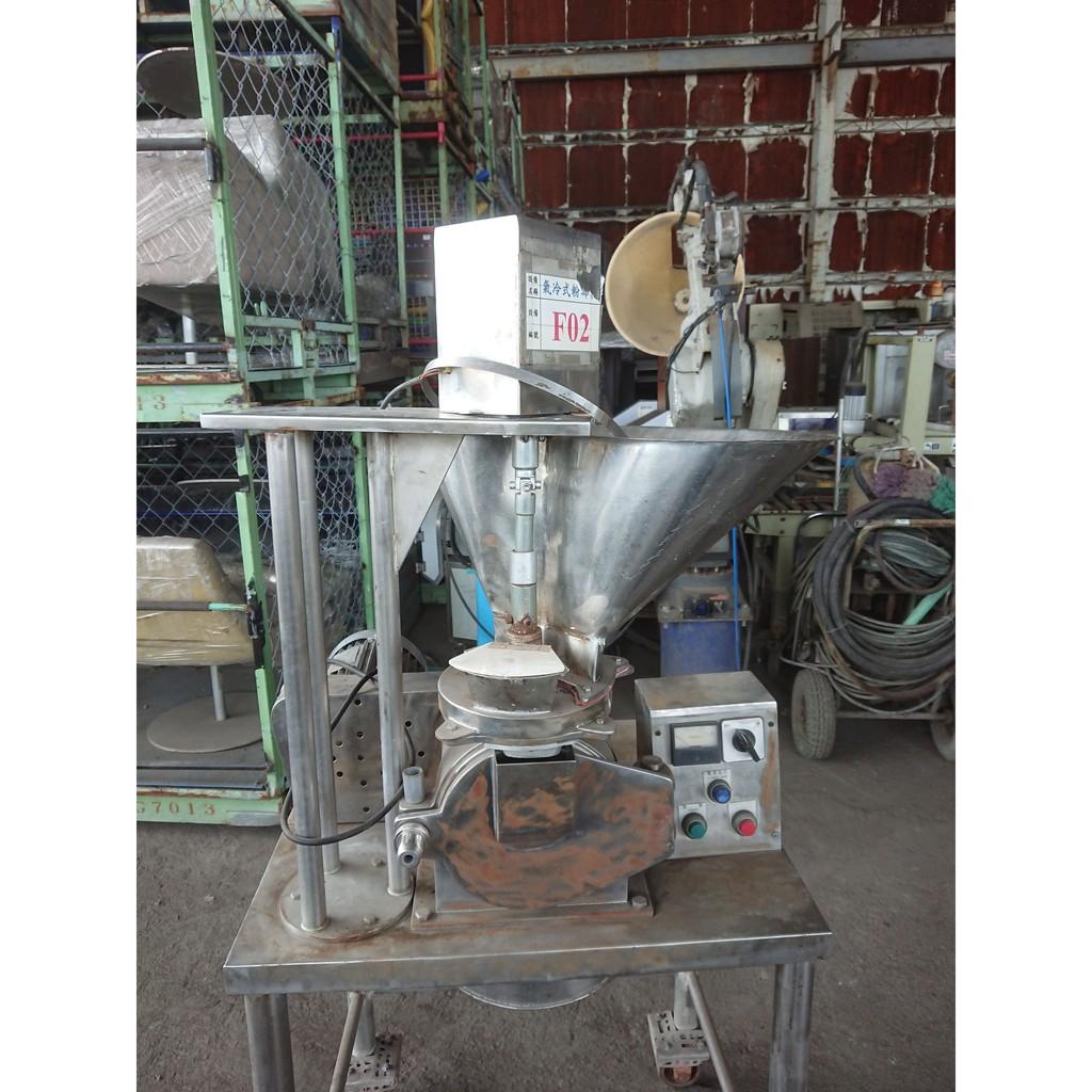 中古白鐵氣冷式粉碎機 研磨機