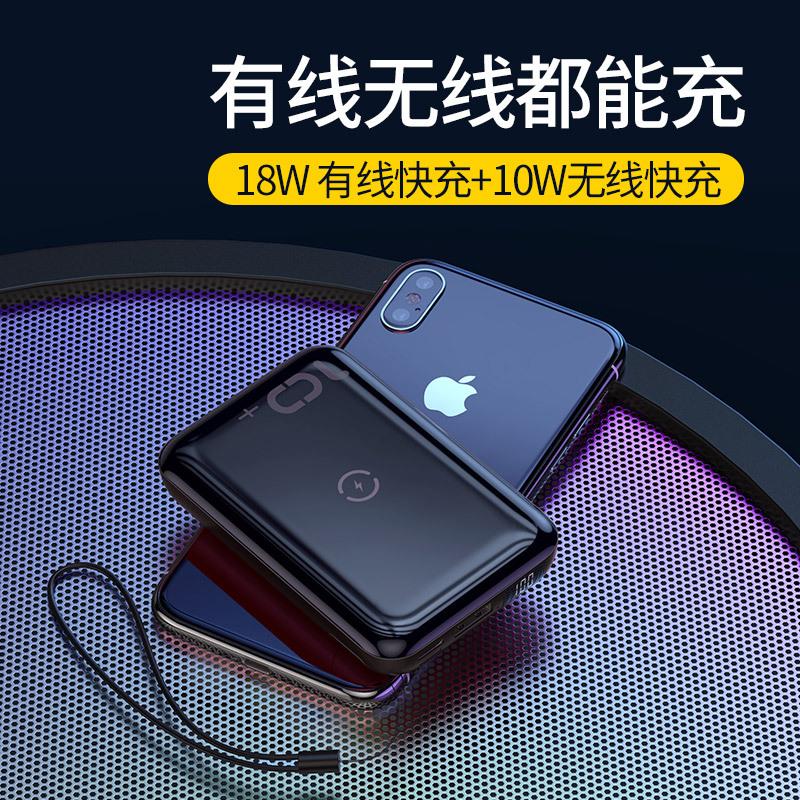 【1212搶購】倍思Baseus無線充電寶18W移動電源10000mah便捷支架掛繩數顯PD快充X