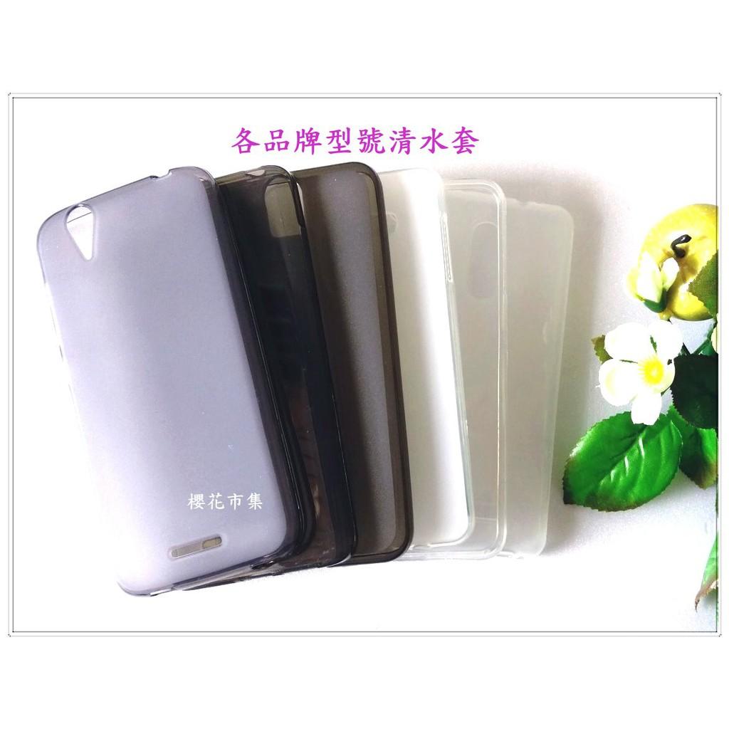【櫻花市集】全新 SAMSUNG Galaxy S8 Plus 專用手機套 矽膠軟套 清水套~特惠價49元