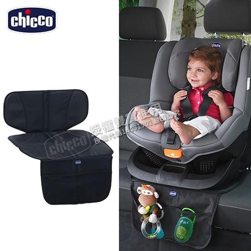 Chicco-汽座保護墊+置物袋 CBZ795179 皮椅防磨墊 皮椅防滑墊 汽車座椅保護墊