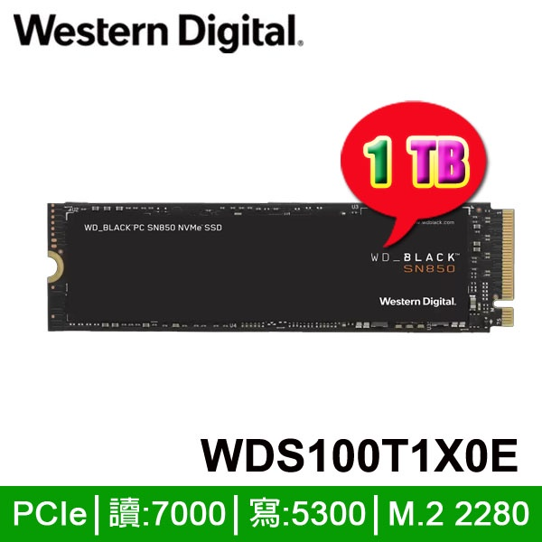 【MR3C】含稅 WD 黑標 SN850 1TB M.2 2280 SSD (WDS100T1X0E) 無散熱片