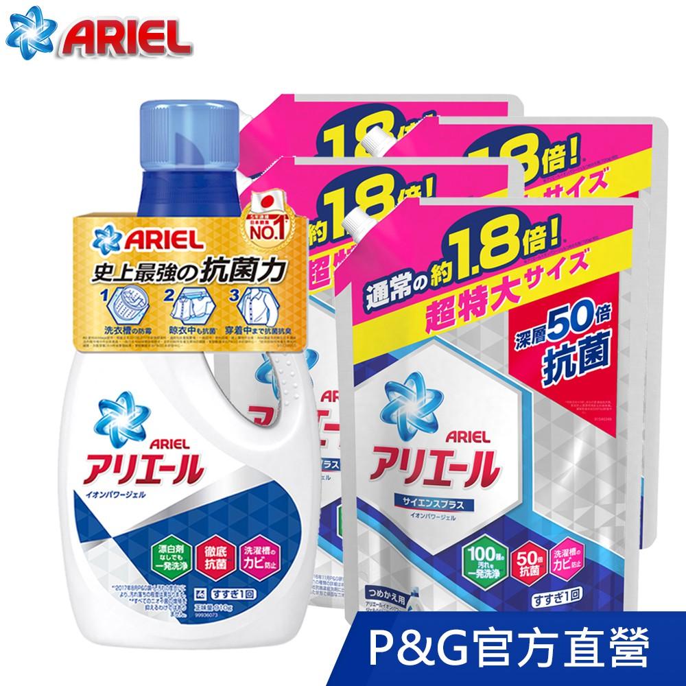 日本 P&G Ariel超濃縮洗衣精 1+4件組 (910gx1罐+1260gx4包) - 一般型 / 室內晾衣型