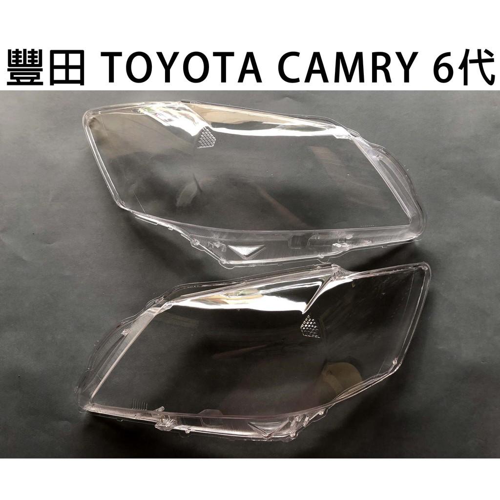 TOYOTA 豐田汽車專用大燈燈殼 燈罩豐田 TOYOTA CAMRY 6代 06-08年 適用 車款皆可詢問