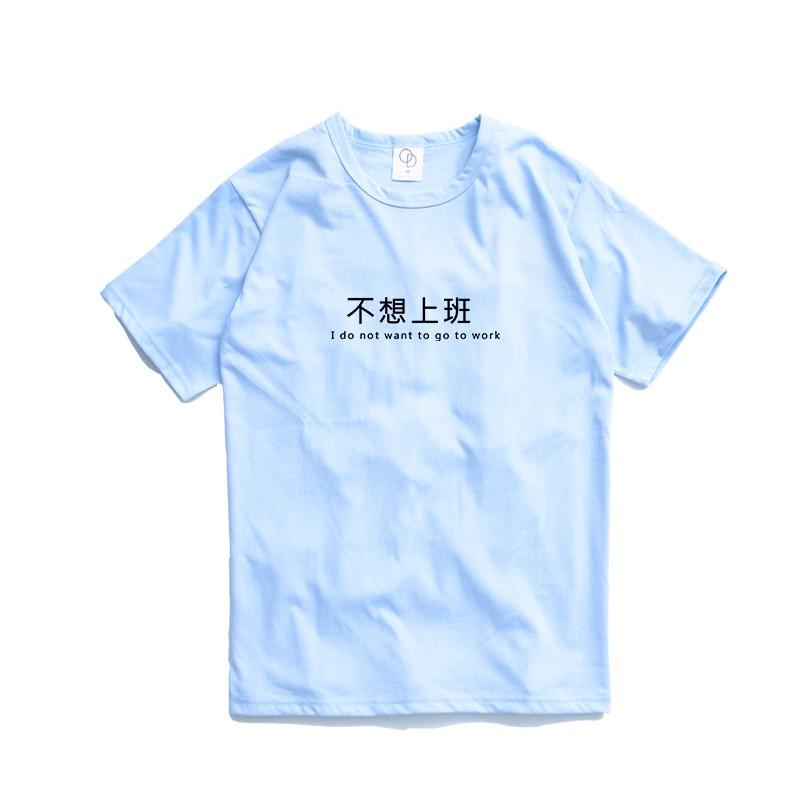 ONE DAY 台灣製160C188 超典素T 寬鬆衣服 短袖衣服 衣服 T恤 短T 素T 寬鬆短袖 短袖T恤 落肩短T