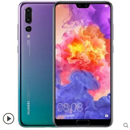 台灣公司貨Huawei華為P20/P20Pro 全面屏原裝拍照智能手機福利機預購福利機非全新展示機