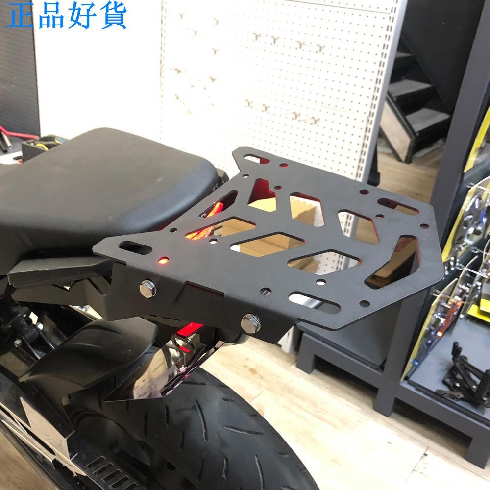 (正品現貨)後架擋泥板行李架鞍袋貨架本田CB300R CB150R CB 300 150 R配件,可批發,價格更優