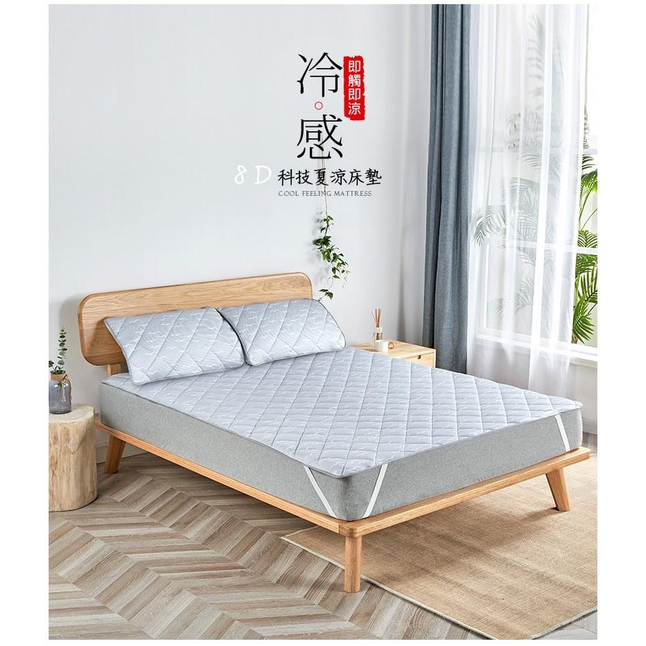 LoVus-日本8D夏季涼感透氣清爽水洗床墊 -限量加贈冰涼枕頭墊