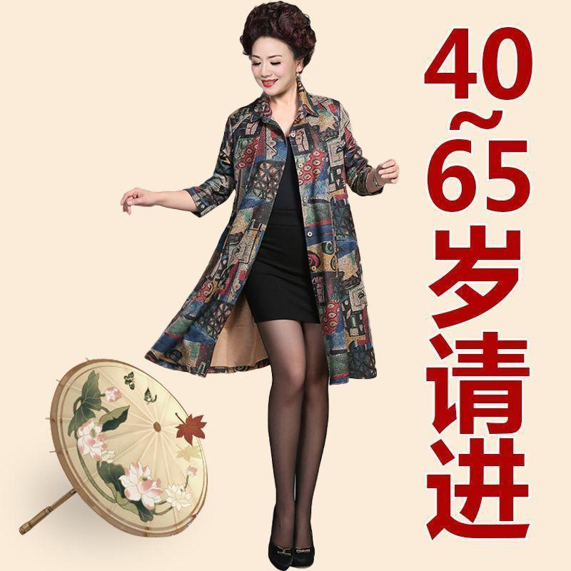 大碼外套 新款 氣質英倫學院風上衣大衣風衣中老年女裝秋裝花色媽媽裝中年加肥加大