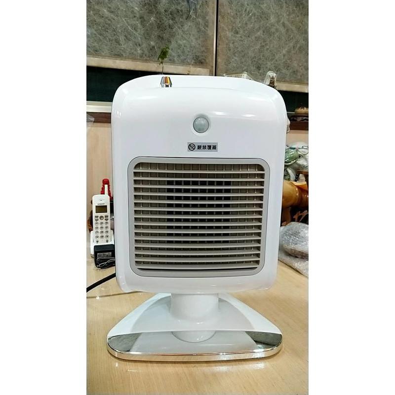 二手 AIRMATE 艾美特 人體感知陶瓷 電暖器 / 電暖爐 HP8015M