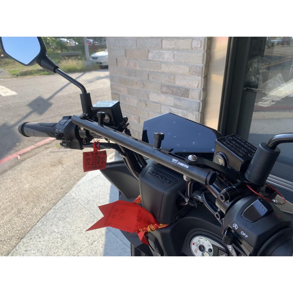 DMV 通用款 車手功能架 車手橫桿 掛架 DRG SMAX XMAX FORCE AK550 FORZA