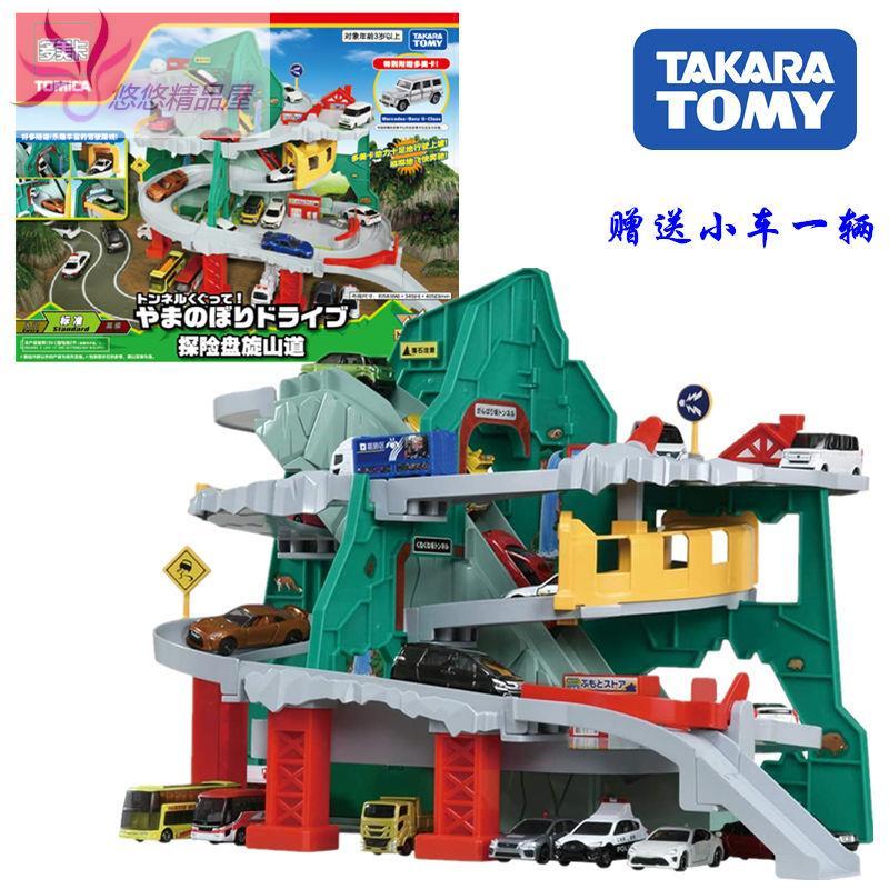 ✨現貨滿額免運✨💯日本正品TOMY多美卡合金車軌道套裝男玩具TOMICA探險盤旋山道變速高速公路